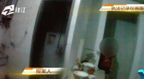 大妈深夜报警称被大爷强奸竟是喝醉了 民警:拘留5天