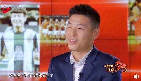 武磊最新采访播出!透露第一次留洋的机会,离开西班牙人必回上海