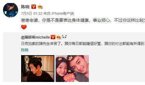 陈妍希出席活动淡定打破婚变谣言,公开透露与陈晓已准备要二胎