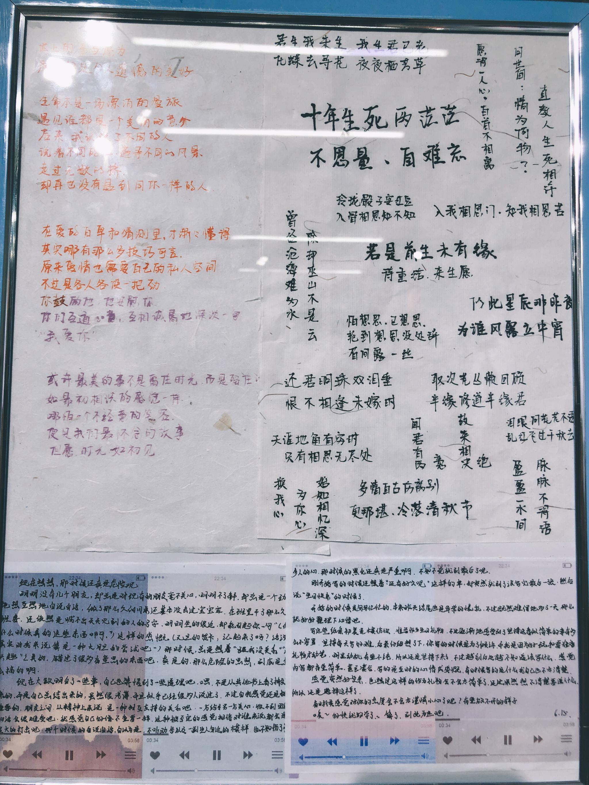 济南失恋博物馆成网红:不仅仅是情感语录与伤感情歌