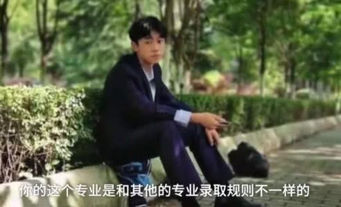 被录取后遭退档 陕西省招办:投档规则弄错了 学生:我没学上了