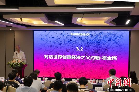 约翰·霍金斯出席中国首个大运河文创中心启动仪式