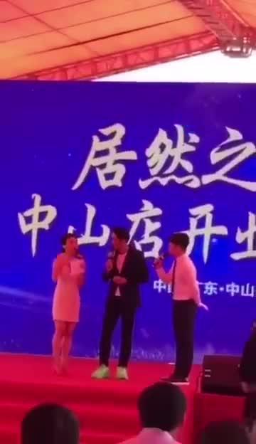 视频:任达华出席活动 有男子上台用刀将其捅伤