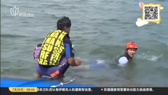 碧海蓝天乘风破浪:体验索道滑水