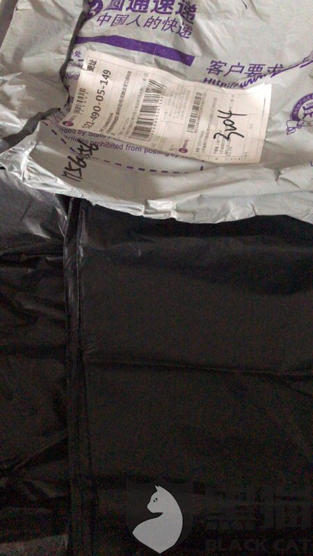 黑猫投诉:商家发的空包裹联系物流取证  物流拒绝提供相关证明材料
