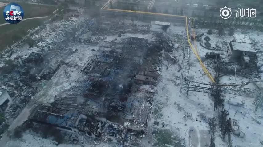 航拍视频:三门峡气化厂爆炸 冲击波致附近房屋坍塌