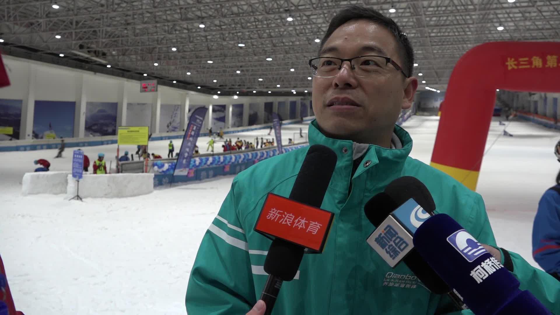 视频-绍兴柯桥区文旅局副局长吴炎标:冰雪旅游结合提高全民体育素质