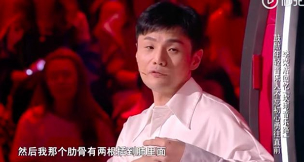 李荣浩回忆曾靠1800元度日的北漂时光  告诉学员:这些都是灵感的堆积