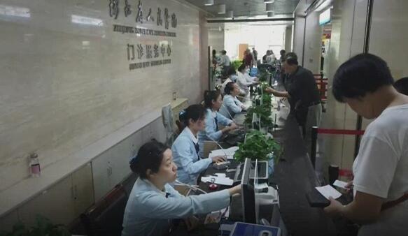 浙江:加强医疗救助工作  提升困难群众保障水平