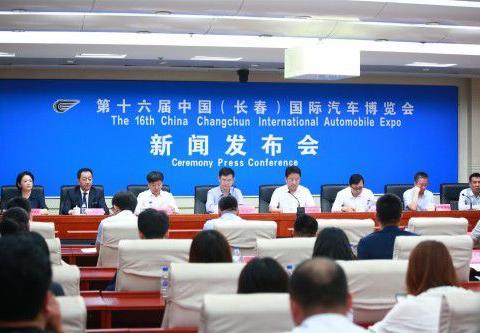 红旗HS7·长春国际汽车文化节暨首届红旗嘉年华将在长春举办
