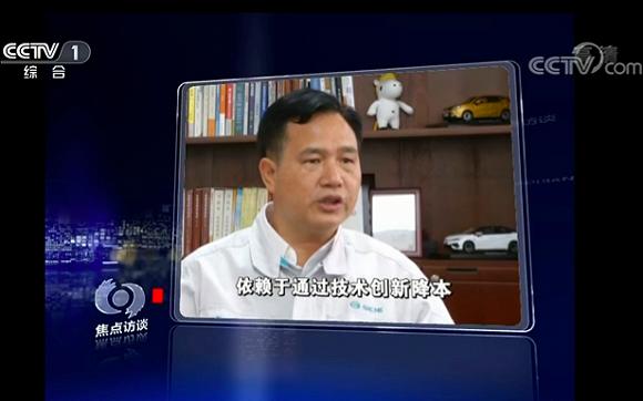 广汽新能源总经理古惠南:应对补贴退坡的最佳方法就是保持技术创新