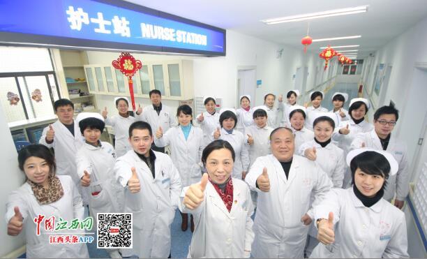 """南昌市第三医院获市科协""""十佳科技创新团队""""殊荣"""