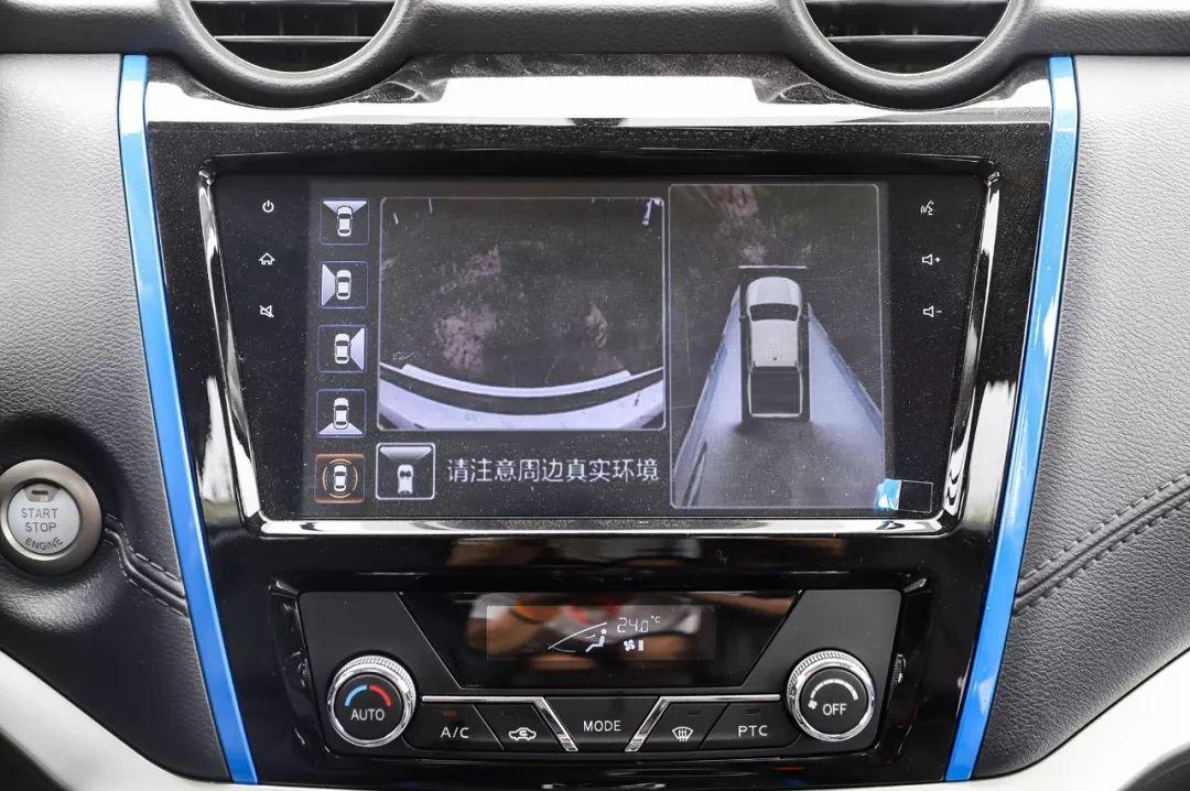 长超5米、液晶仪表、定速巡航,比五菱还能装,这车真不一般!