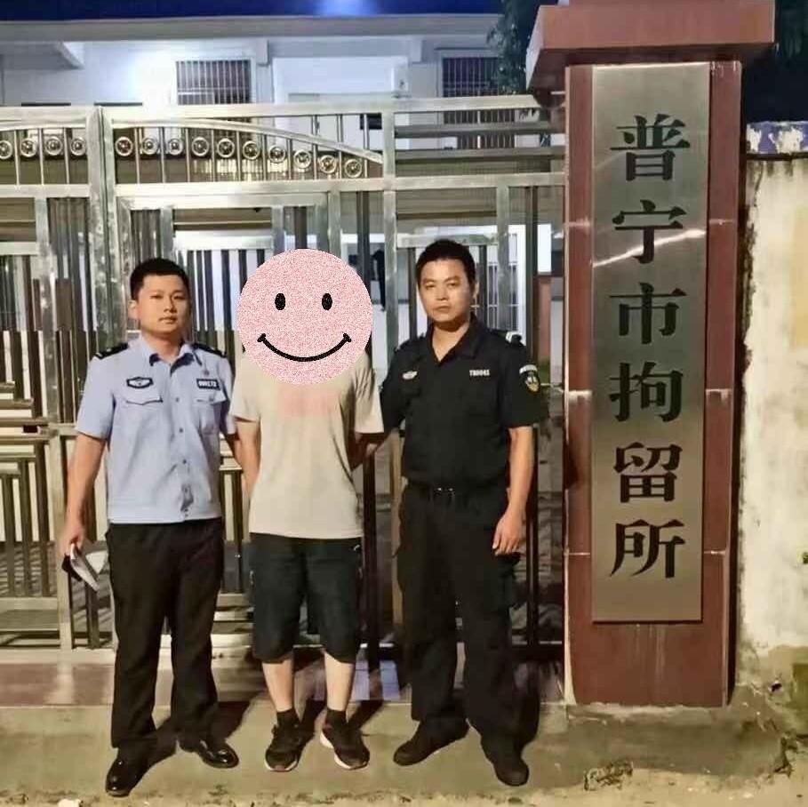 猥琐男子动车上袭胸女乘客,一下普宁站即被抓进拘留所