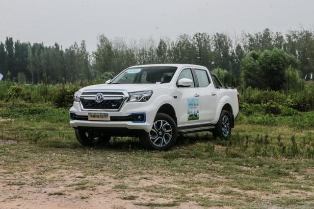 售价26.98万元 日产锐骐皮卡EV正式上市