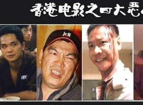 """当年香港影视""""四大恶人""""的李兆基,近日因肝癌去世,享年70岁"""