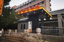增加公厕、24小时保洁...济南城管为夜经济保驾护航