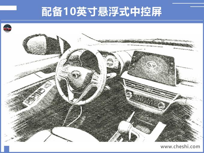法拉利设计师打造全新SUV,1.5T引擎,7万起售,还买帝豪GS?