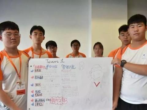 2019青少年高校科学营中国农业大学分营:饮料研发大比拼等你来