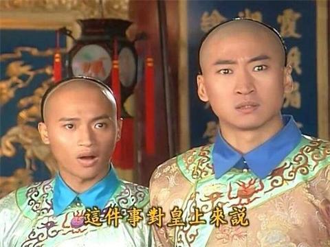 《还珠格格》同是福伦之子,尔康娶格格,尔泰为何要去西藏和亲