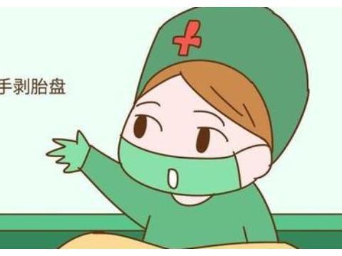 """生完孩子,若""""胎盘""""没及时取出来会咋样?医生:那是在玩命"""