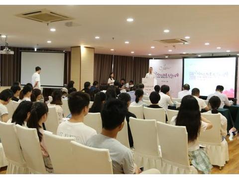 """第三届中国""""网络文学+""""大会IP分会场安徽站盛大举办"""