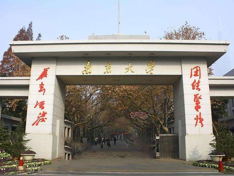 2019年,江苏省高校录取分数排名,这可比大学排名靠谱多了