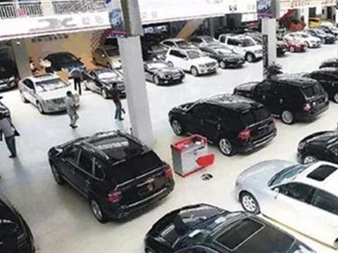 为什么人口红利变大,汽车市场反倒低迷?网友:水太深!