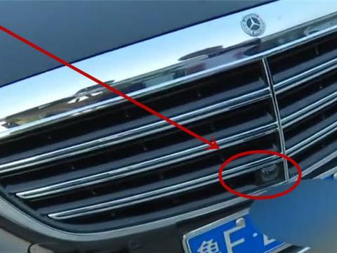 40万奔驰在中网处多了一配件,怀疑是运损车,4S店推脱给厂家