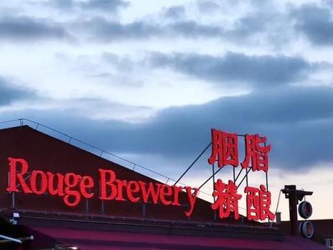"""胭脂酒馆""""国风""""新业态 华丽绽放青岛西海岸金沙滩啤酒城"""