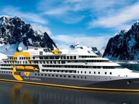 夸克邮轮最新船将于2020年下水 南极航线再添奢华新军