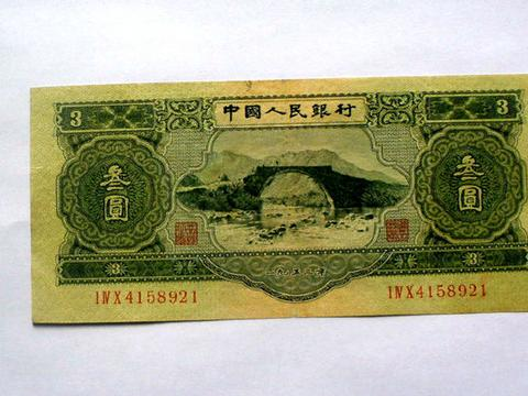 民间流传的旧版人民币,单张最低价值1万元,你能找到哪一种?