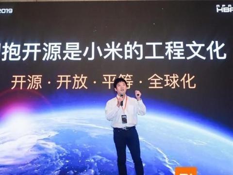 小米主办HBaseCon亚洲峰会:邀请全球互联网公司共议开源生态