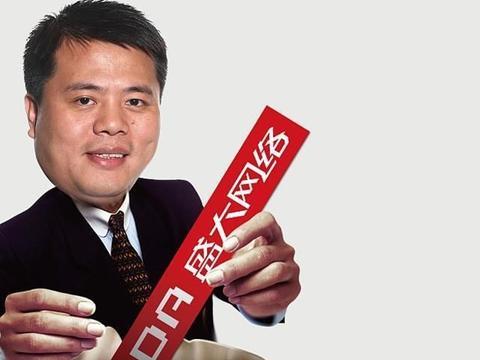 """焦虑""""打劫""""前首富百亿资产:陈天桥在前"""