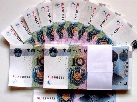人民币出现这号码,单张最高价值3600元,遇到就别花掉了!