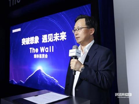 三星The Wall中国区亮相:模块化设计 自发光技术