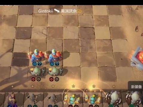 多多自走棋:游戏彩蛋强度惊人,浴火炼狱骑士劝退玩家