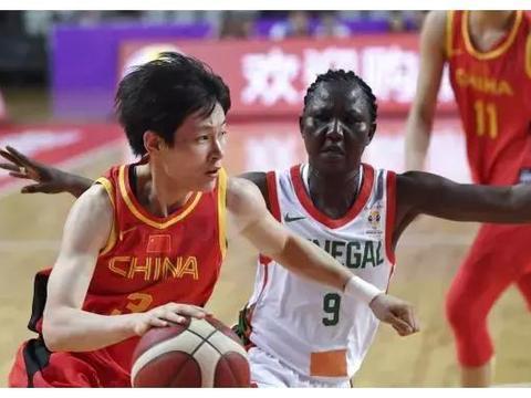 中国女篮VS塞内加尔女子篮球队今日开赛