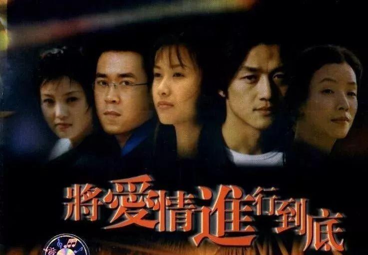 上世纪日本偶像剧影响全亚洲 唤起全民少女心