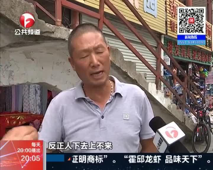 """《夜线60分》凤阳:专家现场勘测  称墙体系""""明朝下水道"""""""