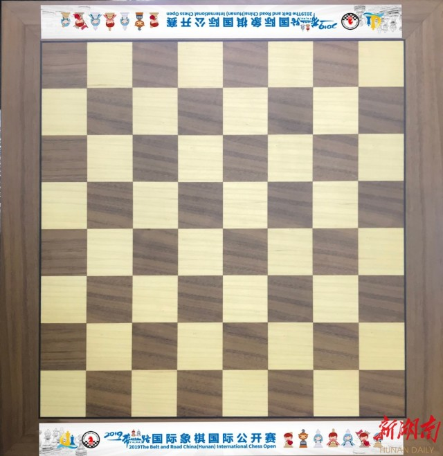 """2019""""一带一路""""中国(湖南)国际象棋国际公开赛将于28日长开赛"""