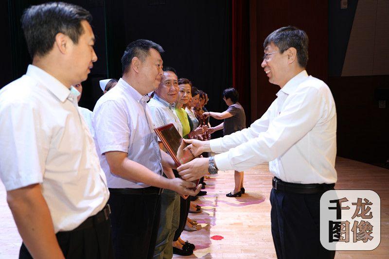 2020北京海淀构建老年医养结合服务体系