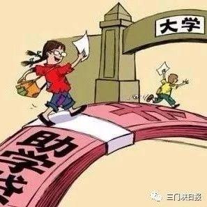 河南省困难学生资助热线已开通~可咨询助学贷款等问题