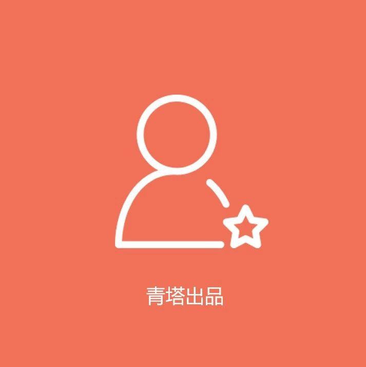 33岁郑雯出任复旦大学新闻学院副院长
