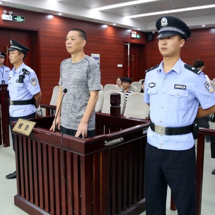 淮南市政协原副主席姚辉一审获刑10年