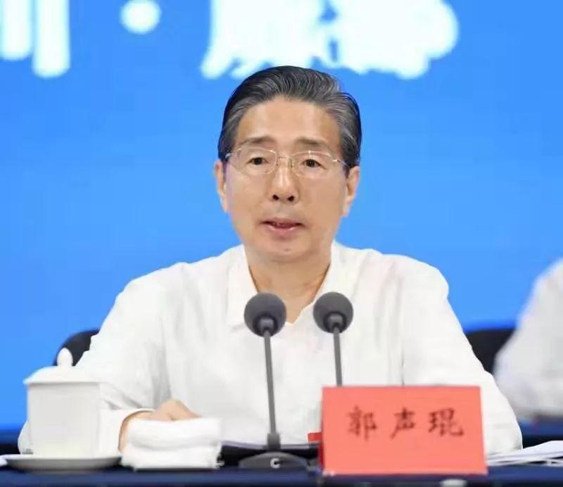 7月19日,政法行业深化改革调度会在成都市举办。中央政治局委员会、中央政府政法委镇长郭声琨列席会议并发言。拍摄 郝帆