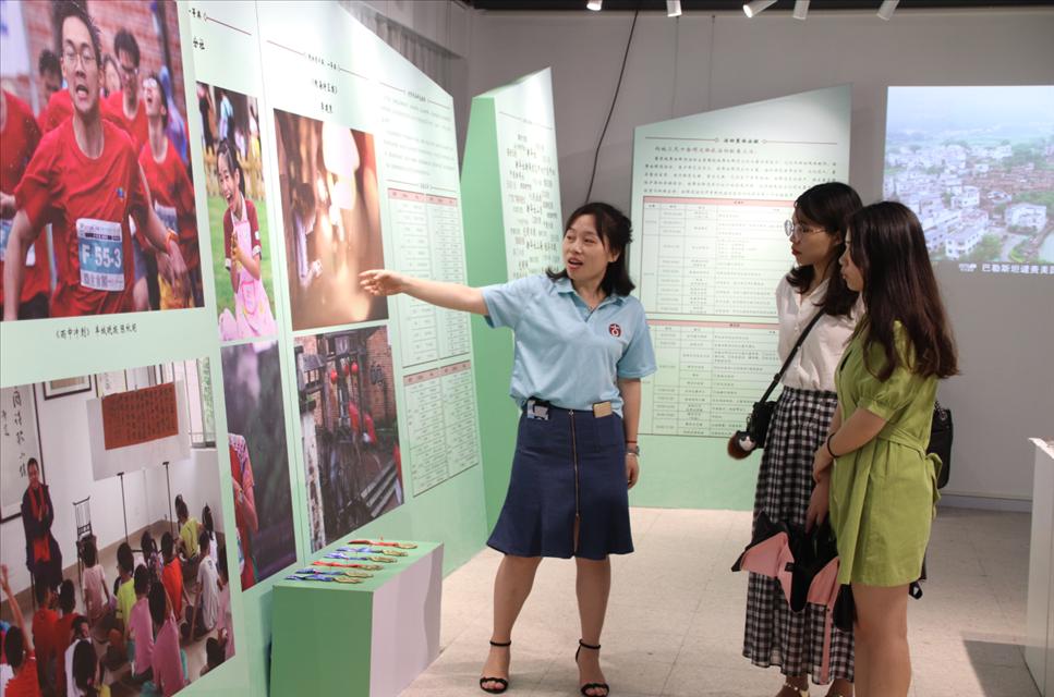南粤古驿道新闻摄影展在广州举行