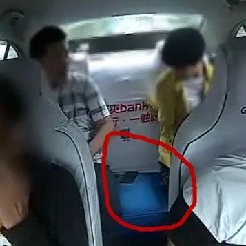 贵阳女子打车,将手机遗落在车上,后来的乘客竟然这样做……