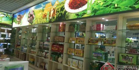 保山打造电子商务示范园 咖啡网络零售额已达3.5亿元