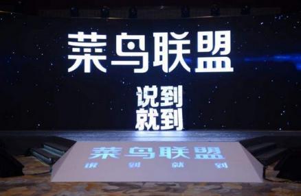 """马云错过一张""""王牌"""",刘强东靠它打赢翻身仗,如今阿里迎头赶上"""